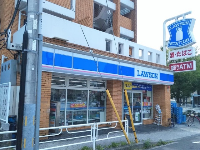 ローソン片倉町駅前店