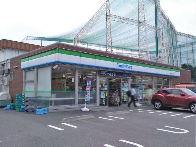 ファミリーマート横浜片倉1丁目店
